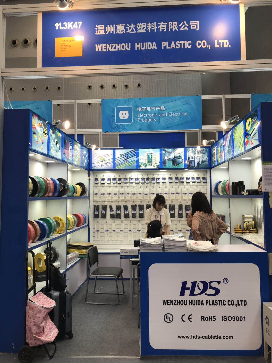 125 Canton Fair in April,2019