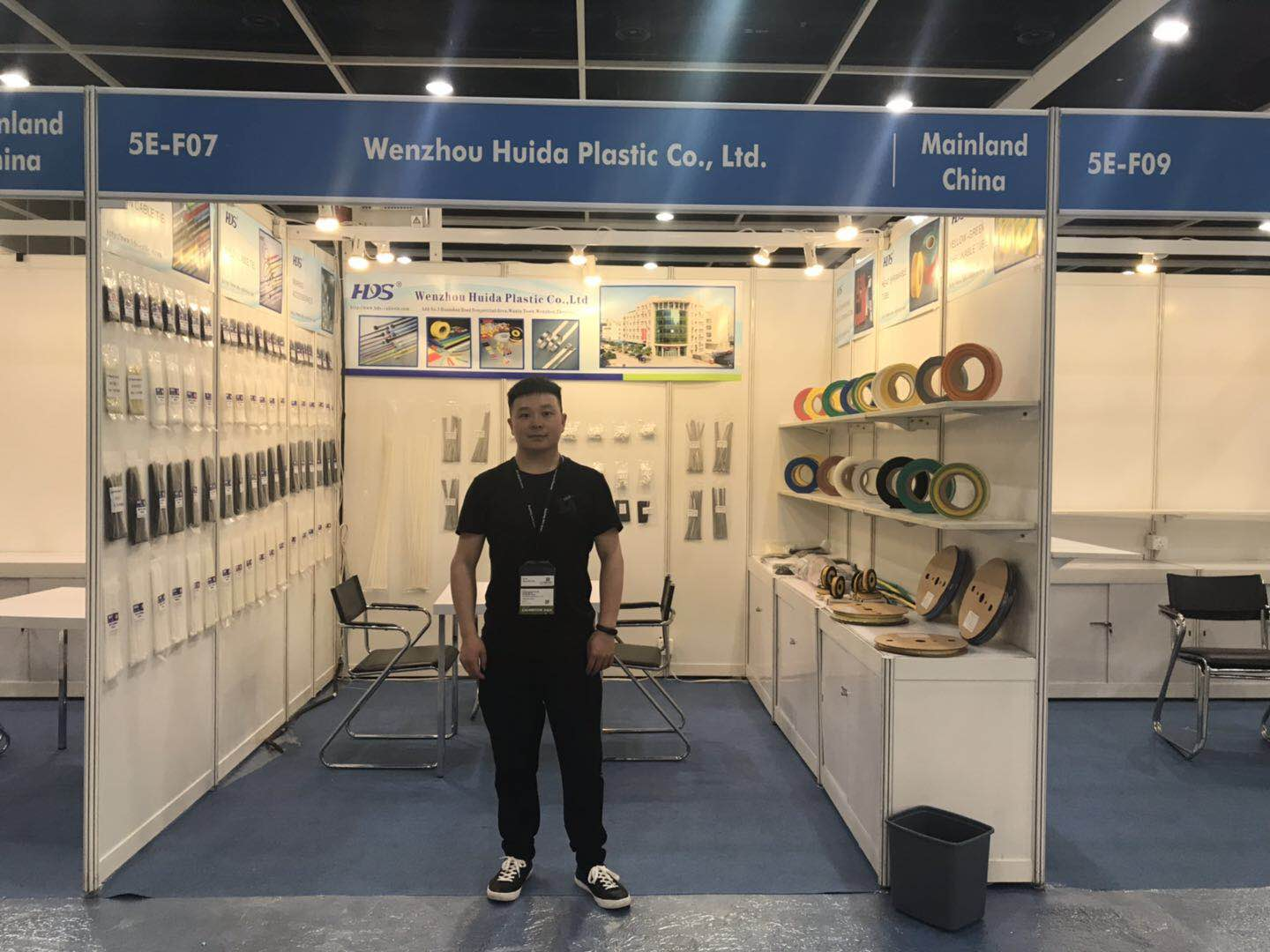 Hong Kong Electronics Fair(Spring Edition)